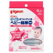 Pigeon, палочки ватные с масляной пропиткой, в индивидуальной упаковке, 50 шт