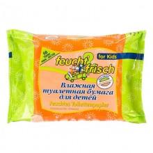 Babyline Влажная туалетная бумага для детей, 60 шт