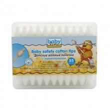 BabyLine Детские ватные палочки с ограничителем в пластиковом боксе 55 шт