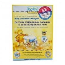 BabyLine Детский стиральный порошок на основе натурального мыла, 0,9 кг
