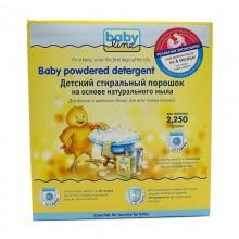 BabyLine Детский стиральный порошок на основе натурального мыла, 2,25 кг