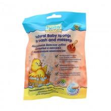 Babyline, Натуральная детская губка для мытья и массажа