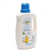 Babyline Sensitive Кондиционер для детских вещей, 1 л