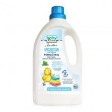 Babyline Sensitive Мягкий гель для стирки детских вещей, 1,5 л
