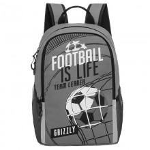 Grizzly, Школьный рюкзак для мальчика, серый, RB-964-5