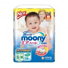 Moony трусики Man S/M (5-10 кг) 58 шт.
