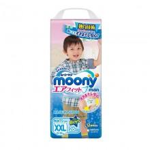 Moony, трусики для мальчиков (13-25 кг), 26 шт