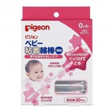 Pigeon, палочки ватные с липкой поверхностью, индивидуальной упаковке, 50 шт.