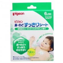 Pigeon, Жаропонижающий пластырь для детей, 14 шт