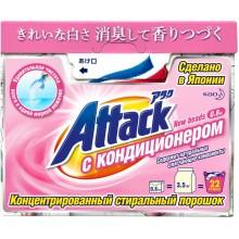 Стиральный порошок Attack Attack New Beads 0,8 кг