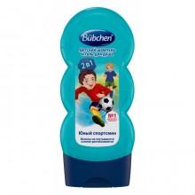 """Bubchen Шампунь для мытья волос и тела """"Юный спортсмен"""" 230 мл"""