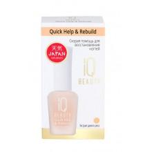 IQ BEAUTY Quick Help & Rebuild Скорая помощь для восстановления ногтей 12,5 мл