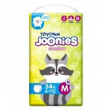 Подгузники-трусики Joonies Comfort, размер M (6-11 кг), 54 шт.