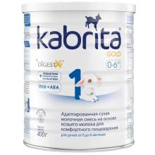 Смесь Kabrita (Кабрита) 1 GOLD для комфортного пищеварения (0-6 месяцев) 400 г