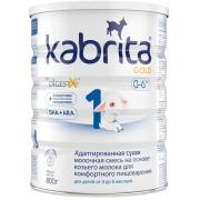 Смесь Kabrita (Кабрита) 1 GOLD для комфортного пищеварения (0-6 месяцев) 800 г