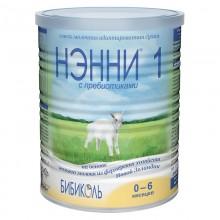 НЭННИ 1 Смесь с пребиотиками, с 0 до 6 месяцев, 400 гр