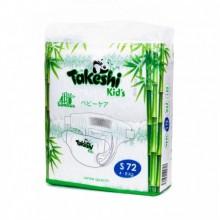 Подгузники для детей бамбуковые Takeshi Kid's S (4-8 кг) 72 шт