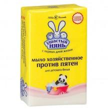 Ушастый нянь, мыло хозяйственное против пятен, 180 г